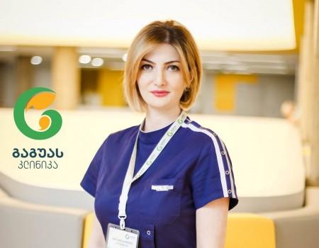 Maia Berukashvili