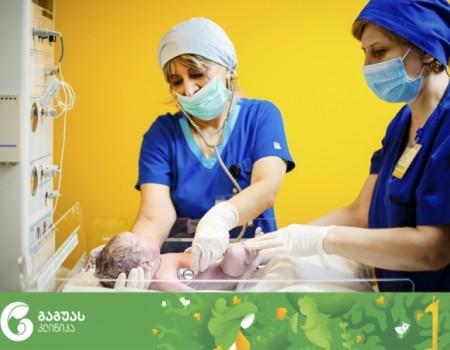 The Neonatal Intensive Care Unit (NICU)