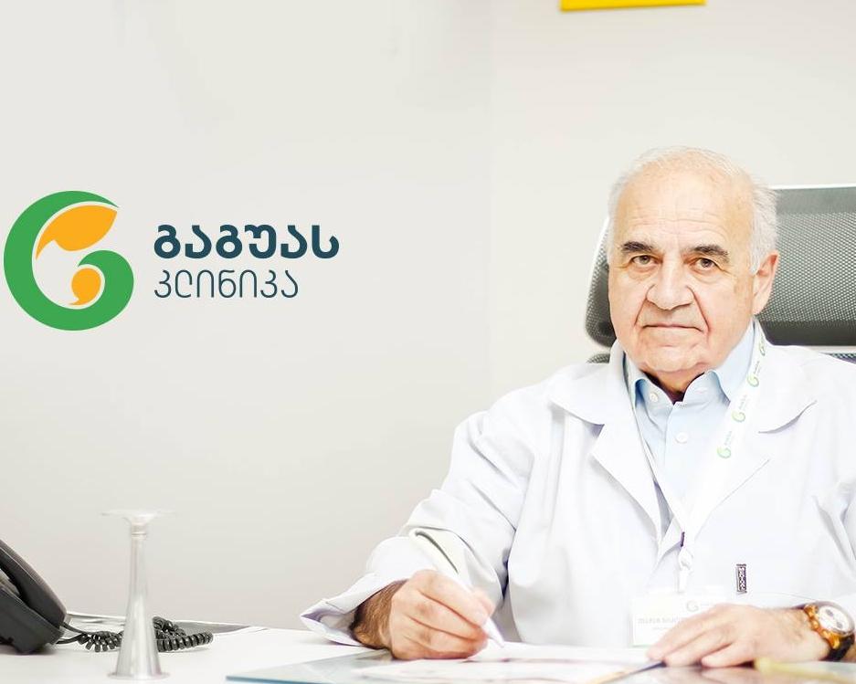 Tamaz Nikolaishvili